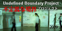 Undefined Boundary Project:
